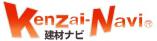 ケンザイナビ,建築材料専門の検索サイト